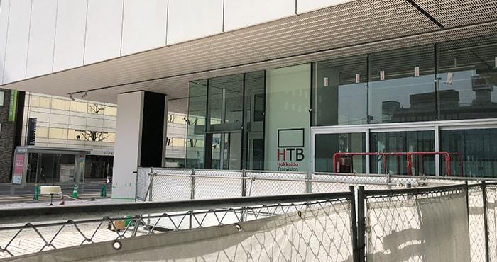 さっぽろ創世スクエアの柱にHTBの文字が